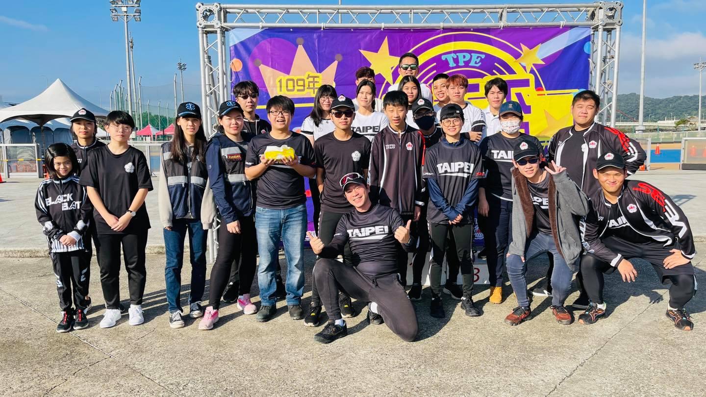 臺北市體育總會滑輪溜冰協會-自由式組